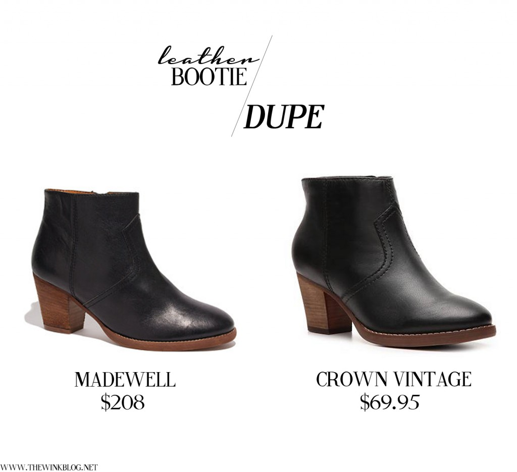 bootie dupe